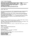 ČSN EN ISO 10893-1 Nedestruktivní zkoušení ocelových trubek - Část 1: Automatické elektromagnetické zkoušení bezešvých a svařovaných ocelových trubek (kromě trubek obloukově svařovaných pod tavidlem) pro ověření hydrostatické těsnosti