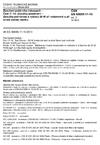 ČSN EN 60695-11-10 ed. 2 Zkoušení požárního nebezpečí - Část 11-10: Zkoušky plamenem - Zkouška plamenem o výkonu 50 W při vodorovné a při svislé poloze vzorku