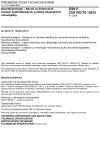 ČSN P CEN ISO/TS 13830 Nanotechnologie - Návod na dobrovolné značení spotřebitelských výrobků obsahujících nanoobjekty
