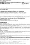ČSN EN ISO 10081-4 Klasifikace žárovzdorných výrobků tvarových hutných - Část 4: Speciální výrobky