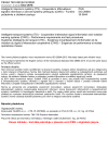 ČSN ISO 26684 Inteligentní dopravní systémy (ITS) - Kooperativní křižovatkové signální informace a varovné systémy přestupku (CIWS) - Funkční požadavky a zkušební postupy