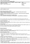 ČSN EN 62386-201 ed. 2 Digitální adresovatelné rozhraní pro osvětlení - Část 201: Zvláštní požadavky na ovládací zařízení - Zářivky (zařízení typ 0)