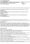 ČSN EN 50411-3-5 Vláknové organizéry a krytí používané v optických vláknových komunikačních systémech - Specifikace výrobku - Část 3-5: Nástěnná zásuvka
